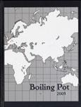 Class of 2005 Boiling Pot